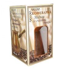 Кофеварка медная Утро Востока Tima УВ-300спЗаварочные чайники<br><br>