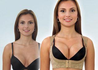 Бюстгальтер для коррекции формы груди НикаТовары для здоровья<br><br>
