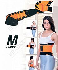 Пояс с поддерживающим и моделирующий эффектом Вулкан про, размер M Bradex SF 0181Товары для фитнеса<br><br>