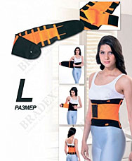 Пояс с поддерживающим и моделирующий эффектом Вулкан про, размер L Bradex SF 0182Товары для фитнеса<br><br>