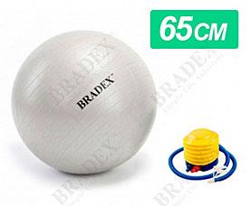 Мяч для фитнеса Фитбол-65 с насосом Bradex SF 0186Товары для фитнеса<br><br>
