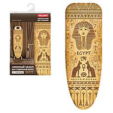 Чехол для гладильной доски, средний, 130x47 см, EGYPT Valiant EG13047-LУтюги и гладильные доски<br><br>