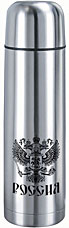Термос металлический Bekker BK-4117 0,5лТермосы<br><br>