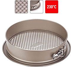 Форма для выпечки разъемная, стальная, антипригарная, 25х6 см Nadoba 761010формы для выпечки<br><br>