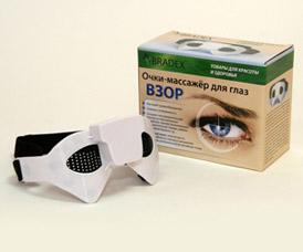 Очки-массажёр для глаз ВзорМассажеры<br><br>