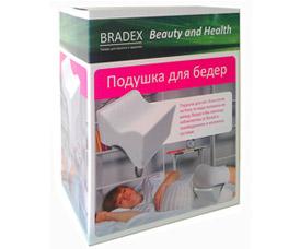 Подушка для бедер Будущая мамаПодушки массажные<br><br>