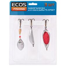 Набор блесен для ловли рыбы 3 шт Ecos FS-07SETДля рыбалки<br><br>